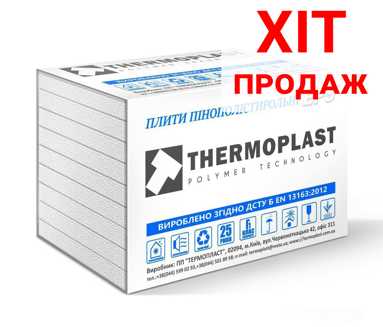 EPS 80 (15,1-16,5 кг/м³)